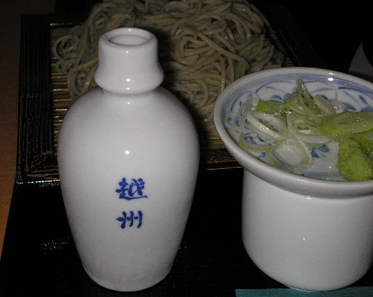 越州_f0050226_1062021.jpg