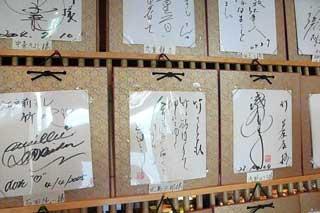 芦屋 江戸前寿司 「竹」_b0054727_2241261.jpg