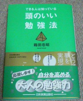 f0130430_200342.jpg
