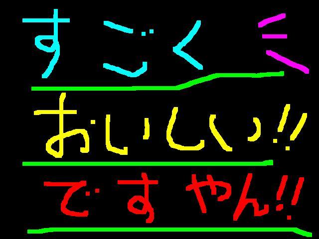 f0056935_18215556.jpg