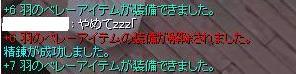 f0102638_17212935.jpg