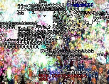 e0020239_1811717.jpg