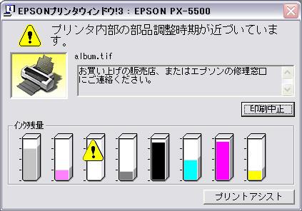 a0032346_18552939.jpg