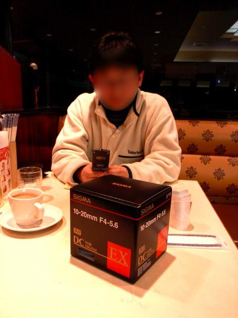 b0076950_020999.jpg