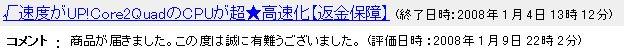 c0004568_22314067.jpg