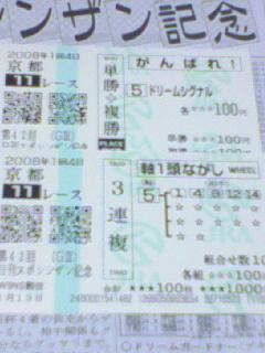 b0044674_18512744.jpg