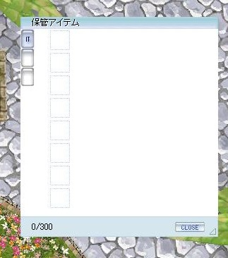 f0034191_165725.jpg