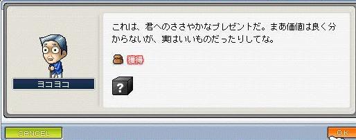 c0025794_1851386.jpg