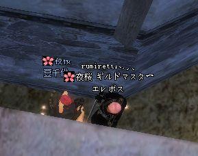 c0132497_1113439.jpg