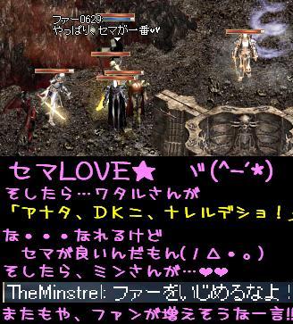 f0072010_3441719.jpg