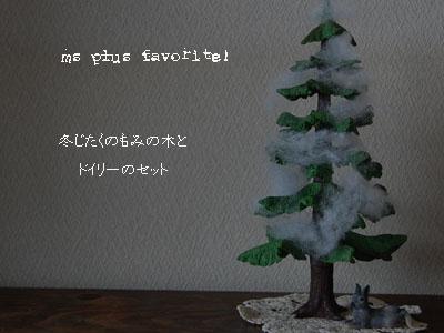 f0141114_16143972.jpg