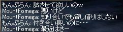 d0021920_23132031.jpg