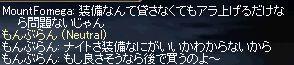 d0021920_2313484.jpg