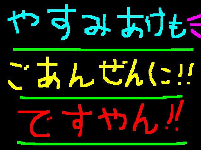f0056935_18324681.jpg
