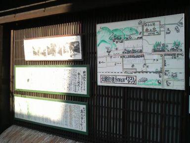 北国街道・木之本宿をちょっとだけ_d0079440_214375.jpg