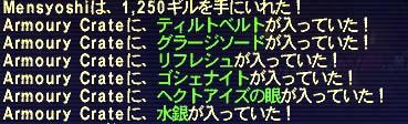 b0003550_19593781.jpg