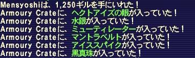 b0003550_2003260.jpg