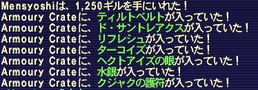 b0003550_200925.jpg