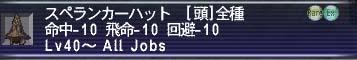 b0003550_20132798.jpg