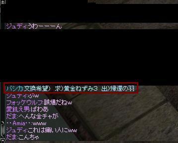 f0117757_4421871.jpg