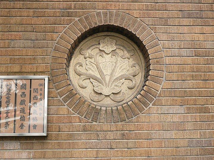 大阪の中央電気倶楽部_c0112559_17361959.jpg