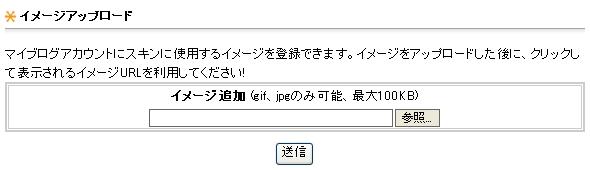 f0018464_20123018.jpg