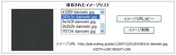 f0018464_20221365.jpg