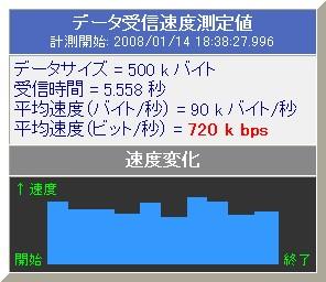 a0038269_19104541.jpg