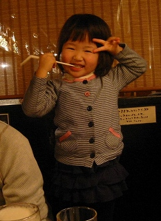 笑顔_d0074474_1344969.jpg