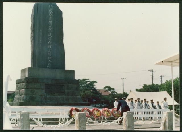 ロスチャイルド一族、日本をとる。 by Clifford Shack_c0139575_12255956.jpg