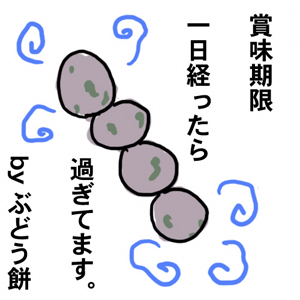 c0143177_2119406.jpg