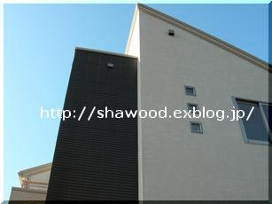 c0152079_20593380.jpg