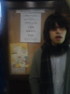 monaにて   フウサワシュンスケ_b0048882_135319.jpg