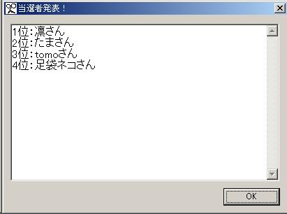 b0008289_1631585.jpg
