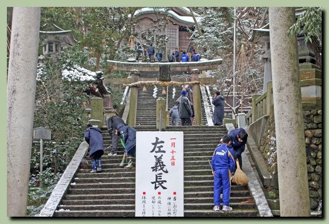 兼六園下~旭町~犀川緑地_f0079990_1040250.jpg