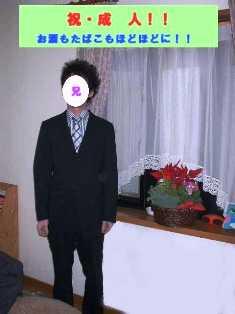 b0087400_051487.jpg