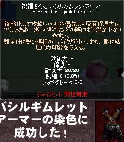 d0009200_2365894.jpg