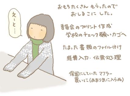c0071003_15561613.jpg