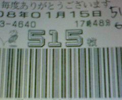 f0065228_20245068.jpg