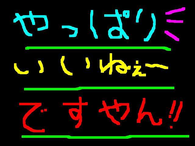 f0056935_1944825.jpg