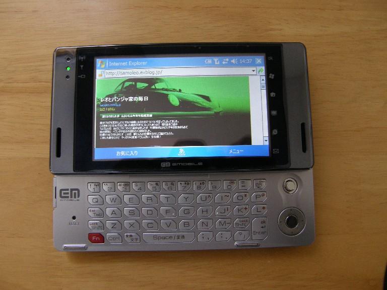モバイル乗換え_f0128542_15142549.jpg