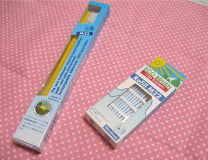 エコプロダクツで衝動買い☆_e0105047_2063279.jpg
