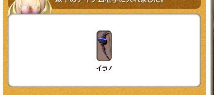 f0111847_222959.jpg