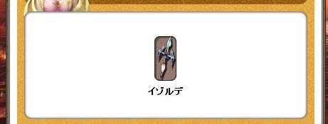 f0111847_2242093.jpg