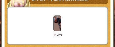 f0111847_224388.jpg