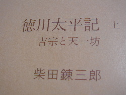 b0020250_213020.jpg