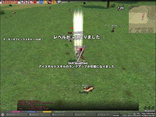 f0056650_1016980.jpg