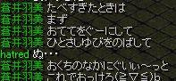 a0061353_261959.jpg