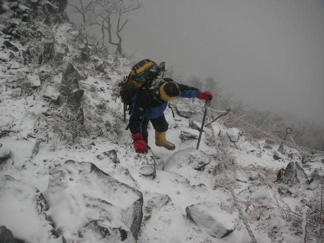 丹沢山稜 山歩記(やまあるき) 2日目 蛭ヶ岳_f0110366_2131343.jpg