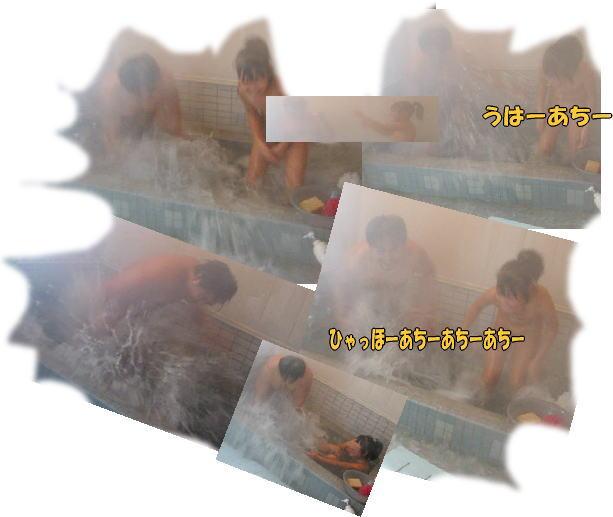 f0082367_2249542.jpg